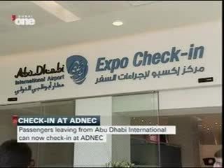 Expo Check-in at ADNEC