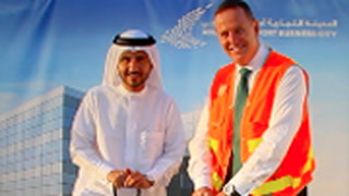 Groundbreaking of Abu Dhabi Airport Business City