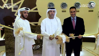 Watch the grand opening event of the new VIP Terminal at Abu Dhabi International Airport
