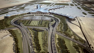 Future developments – Midfield Terminal Complex